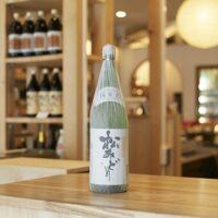 【神奈川】松みどり 純米酒