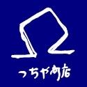 茅ヶ崎の酒屋 つちや商店
